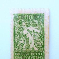 Sellos: SELLO POSTAL ESLOVENIA - YUGOSLAVIA 1920 ,10 PARA, ROMPIENDO CADENAS , USADO. Lote 243609235