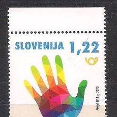 Sellos: ESLOVENIA 2020 - 75 ANIVERSARIO ONU - SPECIMEN (VALOR FACIAL). Lote 253711860