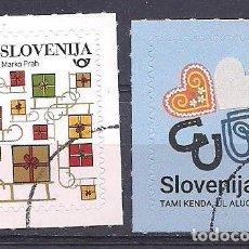 Sellos: ESLOVENIA 2020 - AÑO NUEVO - NEW YEAR - SPECIMEN (VALOR FACIAL). Lote 253712980