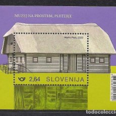 Sellos: ESLOVENIA 2020 - CASAS RURALES - SPECIMEN (VALOR FACIAL). Lote 253715615