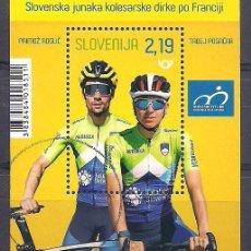 Sellos: ESLOVENIA 2020 - CICLISMO - SPECIMEN (VALOR FACIAL). Lote 253717545