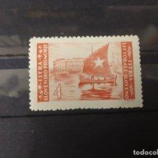 Sellos: ISTRIA LITORAL ESLOVENO 1945.. Lote 260287020