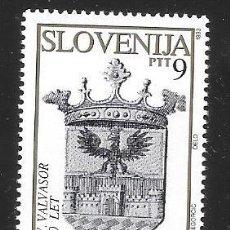 Francobolli: SLOVENIJA. Lote 266152503