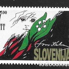 Francobolli: SLOVENIJA. Lote 266152668