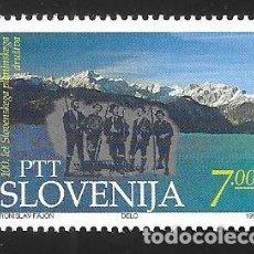 Francobolli: SLOVENIJA. Lote 266152863