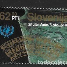 Francobolli: SLOVENIJA. Lote 266152988