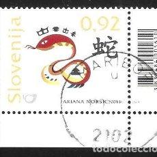 Francobolli: SLOVENIJA. Lote 268943969