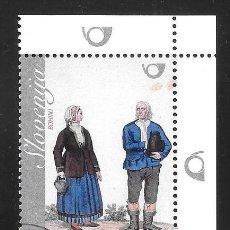 Francobolli: SLOVENIJA. Lote 269232683