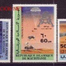 Sellos: MAURITANIA AÉREO 192/94*** - AÑO 1979 - 10º ANIVERSARIO DEL PRIMER HOMBRE EN LA LUNA. Lote 24216401