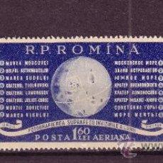 Sellos: RUMANÍA AÉREO 104/06** - AÑO 1959 - CONQUISTA DEL ESPACIO - COHETES - LUNA. Lote 24164395