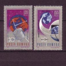 Sellos: RUMANÍA AÉREO 210/13** - AÑO 1967 - CONQUISTA DEL ESPACIO. Lote 23151747