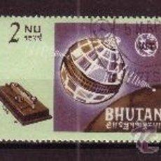Sellos: BHUTAN 60/62 - AÑO 1966 - CENTENARIO DE LA UNIÓN INTERNACIONAL DE TELECOMUNICACIONES - SATÉLITES. Lote 23540582