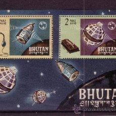 Timbres: BHUTAN HB 4*** - AÑO 1966 - CENTENARIO DE LA UNIÓN INTERNACIONAL DE TELECOMUNICACIONES - SATÉLITES. Lote 27036703