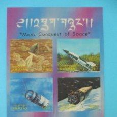 Sellos: BLOQUE SELLOS BHUTAN TRIDEMENSIONAL. Lote 27801323