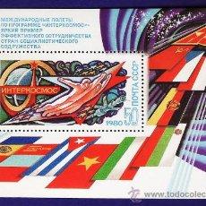 Sellos: UNION SOVIETICA / URSS / RUSIA - INTERCOSMOS - CONQUISTA DEL ESPACIO - 1 HB /HOJA - NUEVA - AÑO 1980. Lote 27883265