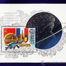 Sellos: UNION SOVIETICA / URSS / RUSIA - INTERCOSMOS - CONQUISTA DEL ESPACIO - 1 HB /HOJA - NUEVA - AÑO 1982. Lote 27883305