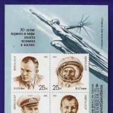 Sellos: UNION SOVIETICA / URSS / RUSIA - 30 ANIV. PRIMER HOMBRE EN EL ESPACIO - 1 HB /HOJA - NUEVA- AÑO 1991. Lote 27883361