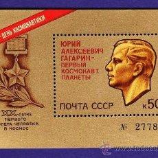 Sellos: UNION SOVIETICA / URSS / RUSIA - 20 ANIV. PRIMER HOMBRE EN EL ESPACIO - 1 HB /HOJA - NUEVA- AÑO 1981. Lote 27883437