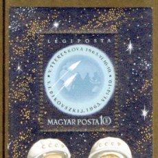 Sellos: HUNGRIA AÑO 1963 YV HB 44*** VOSTOK 5 Y 6 - ASTRONÁUTICA - CONQUISTA DEL ESPACIO - PERSONAJES. Lote 28049035
