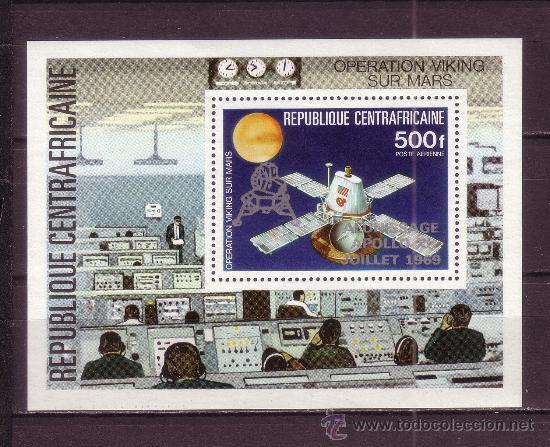 CENTROAFRICA HB 105*** - AÑO 1990 - CONQUISTA DEL ESPACIO - 20º ANIV. DEL PRIMER HOMBRE EN LA LUNA (Sellos - Temáticas - Conquista del Espacio)