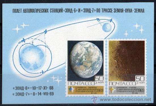 RUSIA AÑO 1969 YV HB 59*** CONQUISTA ESPACIAL - SONDAS ESPACIALES A VENUS ZOND 6 Y 7 - TRANSPORTES (Sellos - Temáticas - Conquista del Espacio)