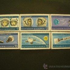 Sellos: BULGARIA 1967 IVERT 1544/9 *** CONQUISTA DEL ESPACIO - ASTRONAUTAS. Lote 32864729