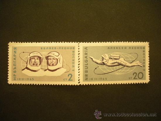 BULGARIA 1965 IVERT 1326/7 *** CONQUISTA DEL ESPACIO - VUELO DE VOSKHOD II - ASTRONAUTAS (Sellos - Temáticas - Conquista del Espacio)