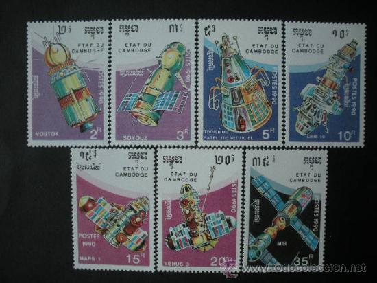 CAMBOYA 1990 IVERT 968/74 *** CONQUISTA DEL ESPACIO - SATELITES (Sellos - Temáticas - Conquista del Espacio)