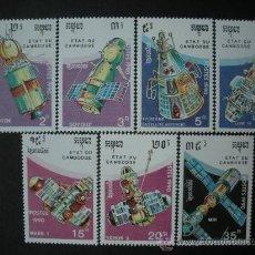 Sellos: CAMBOYA 1990 IVERT 968/74 *** CONQUISTA DEL ESPACIO - SATELITES. Lote 117837091