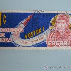 Sellos: SELLO DE CUBA GAGARIN 1 CENTIMO 1966. Lote 33936735