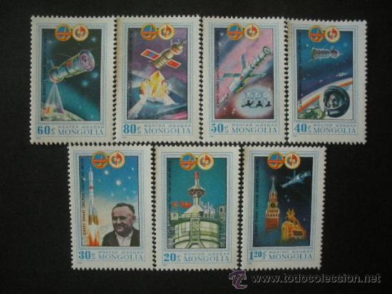MONGOLIA 1981 IVERT 1106/12 *** INTERCOSMOS - VUELO ESPACIAL SOVIETICO-MONGOL - CONQUISTA ESPACIO (Sellos - Temáticas - Conquista del Espacio)
