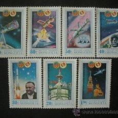 Sellos: MONGOLIA 1981 IVERT 1106/12 *** INTERCOSMOS - VUELO ESPACIAL SOVIETICO-MONGOL - CONQUISTA ESPACIO . Lote 34517618