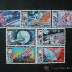 Sellos: MONGOLIA 1985 IVERT 1386/92 *** NAVES ESPACIALES SOVIETICAS - CONQUISTA DEL ESPACIO. Lote 117837620