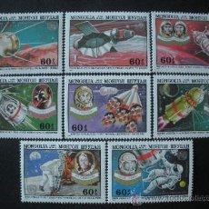Sellos: MONGOLIA 1982 IVERT AEREO 137/44 *** 2ª CONFERENCIA NACIONES UNIDAS UTILIZACIÓN PACIFICA DEL ESPACIO. Lote 90730795