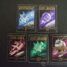 Sellos: RUSIA Nº YVERT 4298/2 *** AÑO 1976. INTERCOSMOS Y COOPERACION ESPACIAL. Lote 35366980