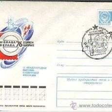 Sellos: RUSSIA USSR 1976 SPACE COVER SPECIAL CANCELLATION WERABA COSMOS ROCKET SPUTNIK ZURICH. Lote 35420776