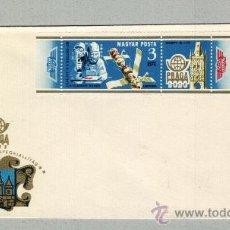 Sellos: HUNGRIA 1978 - CONQUISTA DEL ESPACIO - SOYUZ 28 - PRAGA 78. Lote 35470678
