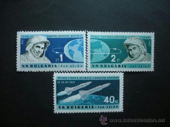 BULGARIA 1962 AEREO IVERT 93/5 *** PRIMER VUELO ESPACIAL EN GRUPO - CONQUISTA DEL ESPACIO (Sellos - Temáticas - Conquista del Espacio)