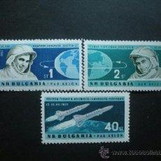 Sellos: BULGARIA 1962 AEREO IVERT 93/5 *** PRIMER VUELO ESPACIAL EN GRUPO - CONQUISTA DEL ESPACIO. Lote 38009565