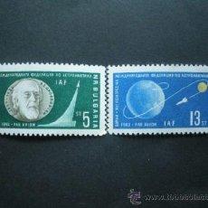 Sellos: BULGARIA 1962 AEREO IVERT 91/2 *** 15º CONGRESO INTERNACIONAL ASTRONAUTICA - CONQUISTA DEL ESPACIO. Lote 38009589