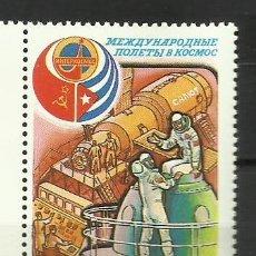 Sellos: CCCP 1980 SELLO CONQUISTA DEL ESPACIO- ASTRONAUTAS. Lote 40886141