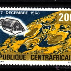 Sellos: CENTROÁFRICA AÉREO 76** - AÑO 1969 - CONQUISTA DEL ESPACIO - APOLO VIII. Lote 41125868