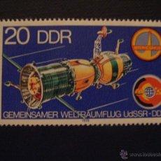 Sellos: ALEMANIA DDR Nº YVERT 2025*** AÑO 1978. COOPERACION ESPACIAL URSS-USA. Lote 41515744