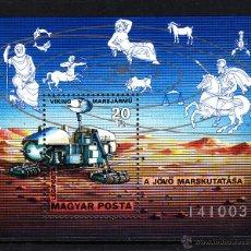 Sellos: HUNGRIA HB 131** - AÑO 1977 - CONQUISTA DEL ESPACIO. Lote 42024107