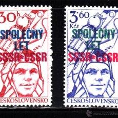 Sellos: CHECOSLOVAQUIA 2264/65** - AÑO 1978 - CONQUISTA DEL ESPACIO - COOPERACION ESPACIAL CON LA URSS. Lote 42583592