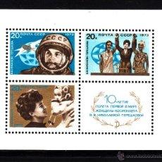 Sellos: RUSIA HB 88** AÑO 1973 - CONQUISTA DEL ESPACIO - 10º ANIVERSARIO DEL PRIMER VUELO ESPACIAL FEMENINO. Lote 43152133