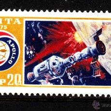 Sellos: RUSIA 4144** - AÑO 1975 - CONQUISTA DEL ESPACIO - COOPERACION ESPACIAL CON ESTADOS UNIDOS. Lote 133353714