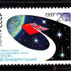 Sellos: RUSIA 5859** - AÑO 1991 - CONQUISTA DEL ESPACIO - VUELO ESPACIAL CONJUNTO RUSIA GRAN BRETAÑA. Lote 43495355