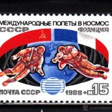 Sellos: RUSIA 5567** - AÑO 1988 - CONQUISTA DEL ESPACIO - VUELO ESPACIAL CONJUNTO CON FRANCIA. Lote 44105471