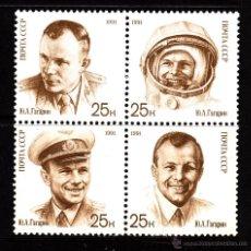 Sellos: RUSIA 5844/47** - AÑO 1991 - 30º ANIVERSARIO DEL PRIMER VUELO ESPACIAL TRIPULADO - YURI GAGARIN. Lote 268175319